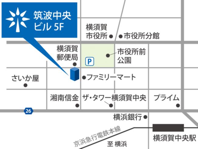 横須賀事務所地図