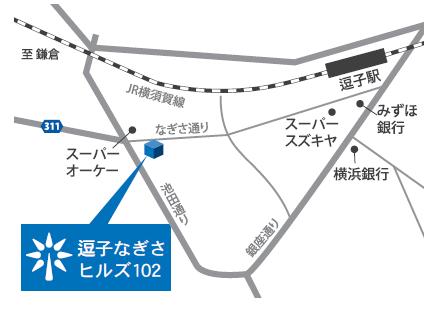 逗子事務所地図