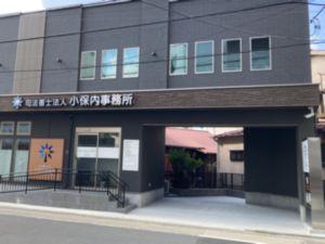 zushi_parking